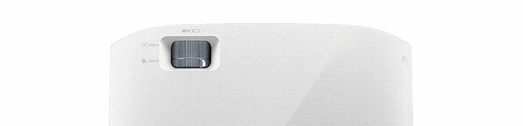 BenQ W1050 focus und zoom e1550232008408 1024x248 1