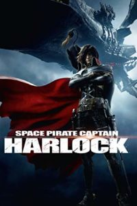Space Pirat Captain Harlock-Stream